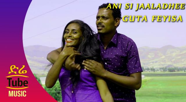 Ethiopia: Guta Feyisa - Ani Si Jaaladhee - New Oromo Music Video 2016
