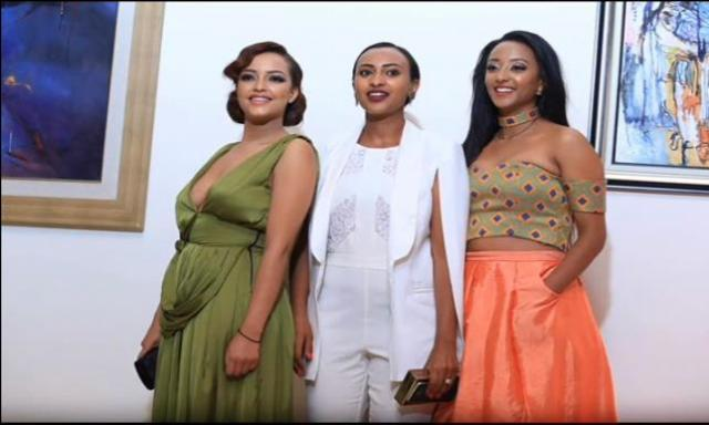 Ethiopia: Pictures from the 6th Annual Leza Award