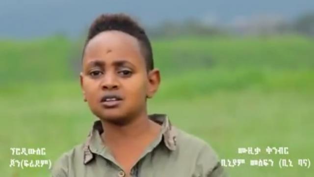 Dawit Alemayehu - Yizenbal (ይዘንባል) New Ethiopian Music Video 2015