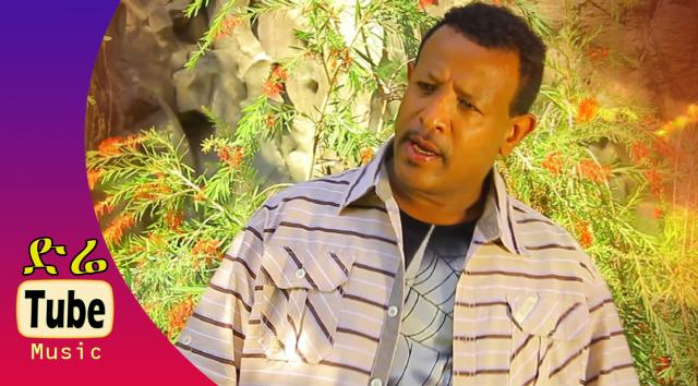 Dereje Degefaw - Kal (ቃል) New Ethiopian Music Video 2015