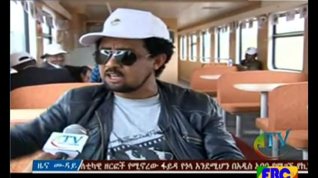 Ethiopia - Addis Ababa–Djibouti Railway Visited by the Artists