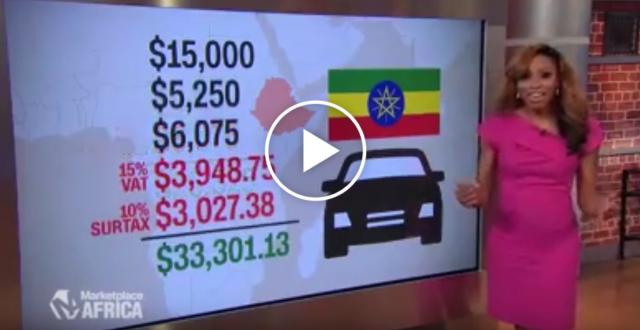 Price of Cars in Ethiopia: As double as their initial price - See VIDEO