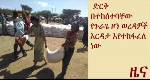 Food distribution underway in drought hit Gurage Zone