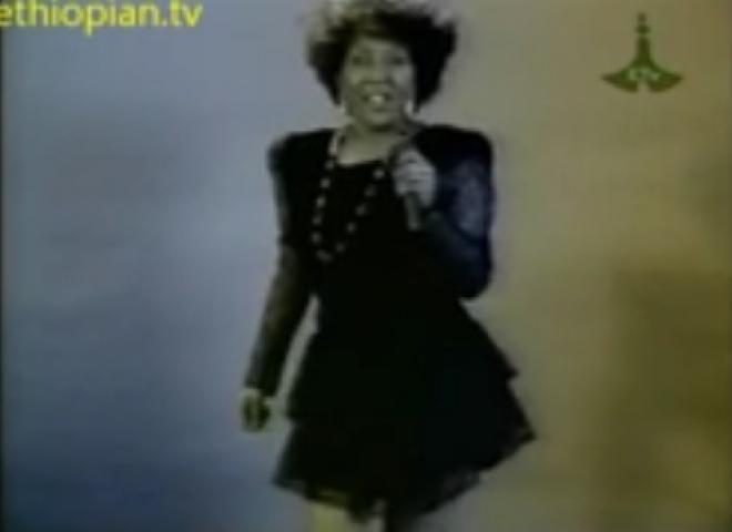 Tsegeroman Asnake - Shiw Shiw (ሽው ሽው) Ethiopian Oldies