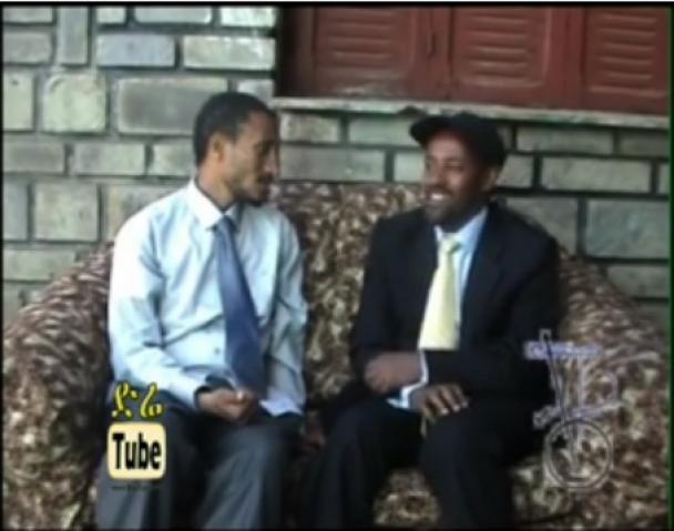 Lemlemitu (ለምለሚቱ) - Funny Ethiopian comedy drama