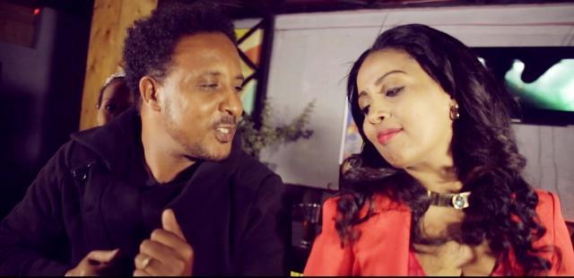 Abraham Nigussie - Meshe Meshe (መሸ መሸ) New Ethiopian Music Clip 2016