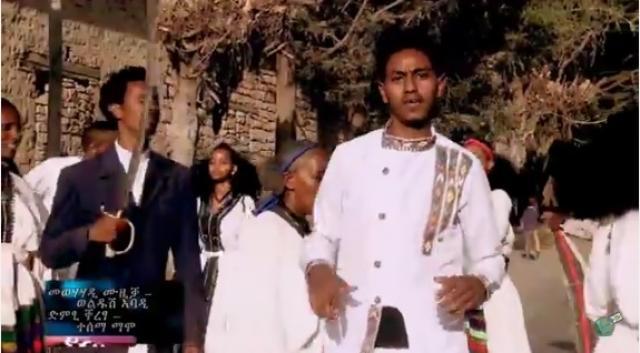 Assefa G/michael - Bealti Kebero (በዓልቲ ከበሮ) New Ethiopian Tigrigna Music Video 2015