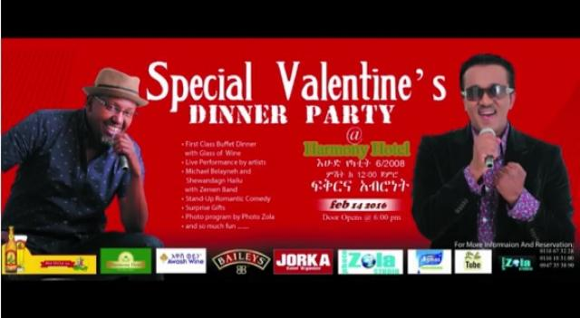 Ethiopia: Valentine Day PROMO