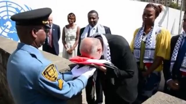 Palestinain Flag Raising Ceremony, Addis Ababa, Ethiopia, 27 November 2015