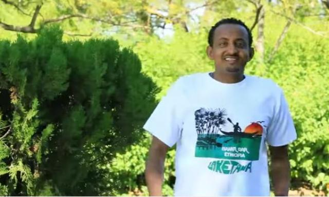 Ethiopia - Kuluberhan Abebe - Bahir Dar - New Ethiopian Music Video 2016