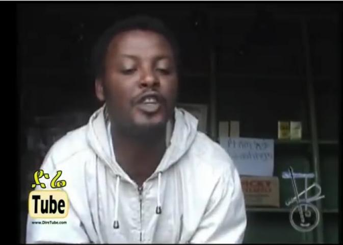 Ethiopian Comedy - Balesuk