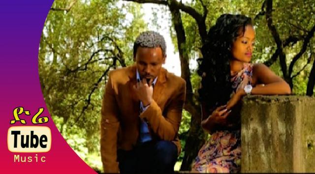 Dereje Delelegn Bemin Kal Lasredash (በምን ቃል ላስረዳሽ) New Ethiopian Music Video 2016