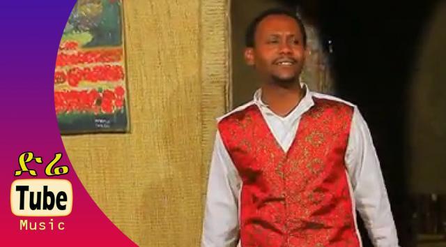Simon G/medhin - Gonder Tertognal (ጎንደር ጠርቶኛል) New Ethiopian Traditional Music Video 2015