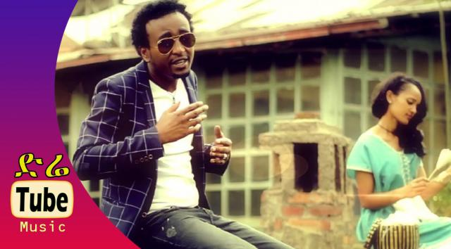 Sami  Make - Awris (አውርስ) New Ethiopian Music Video 2015