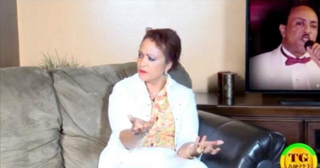 Tilahun Gessesse's Widow Denounces Opposition Activists
