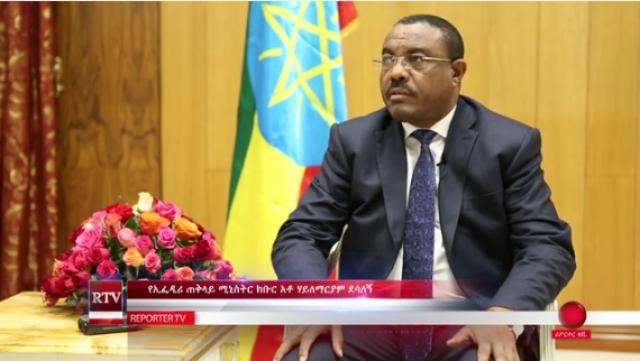 Ethiopian Reporter TV - Interview with PM Hailemariam Desalegn 2015