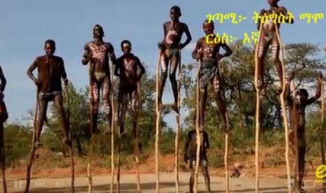 Ethiopian Poem - Egna (እኛ) Written and Recited by Tigist Mamo