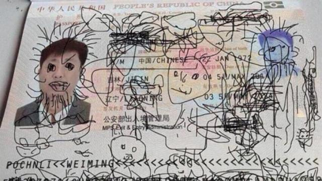 Passport fail: Chinese kid doodles on dad's passport, dad now stuck in Korea
