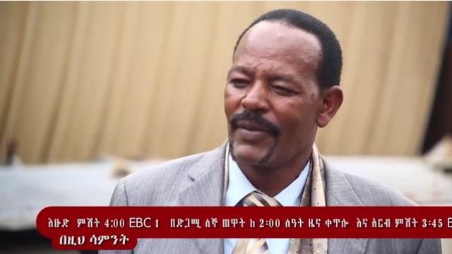 Yebet Sira Ethiopian Drama Series Episode 7 trailer