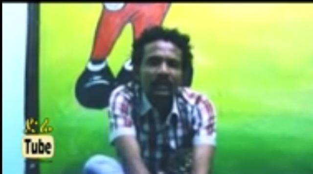 Kukusha: Kelk Yalefe Chuhet - Ethiopian Comedy