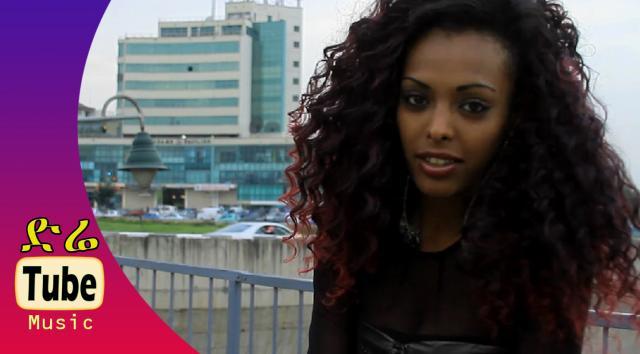 Tigist Kasahun - Alaznem (አላዝንም) New Ethiopian Music Video 2015