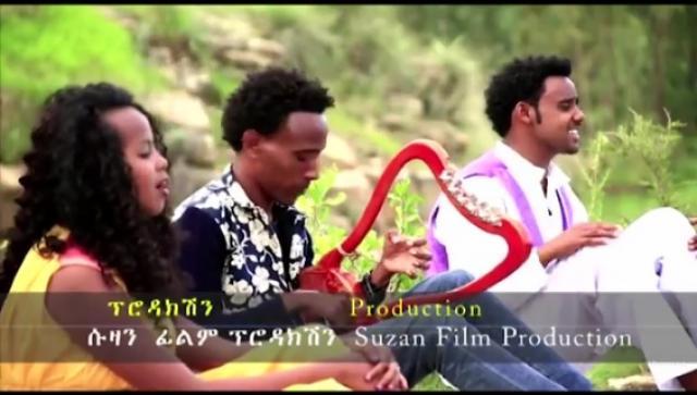 Semere Andom &  Kidist Birhane - Mehanenit (መሃነኒት) - New Tigrigna Music Video 2015