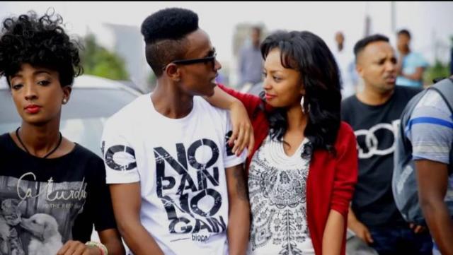 Abel-o DX - Yene Mar - New Ethiopian Music Video 2016