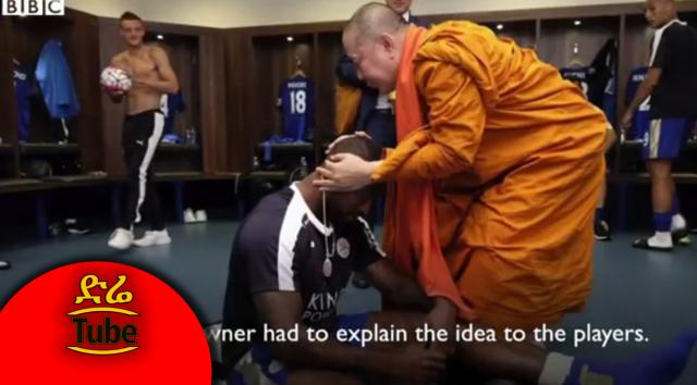 Leicester win  Did Thai monk's blessing seal victory