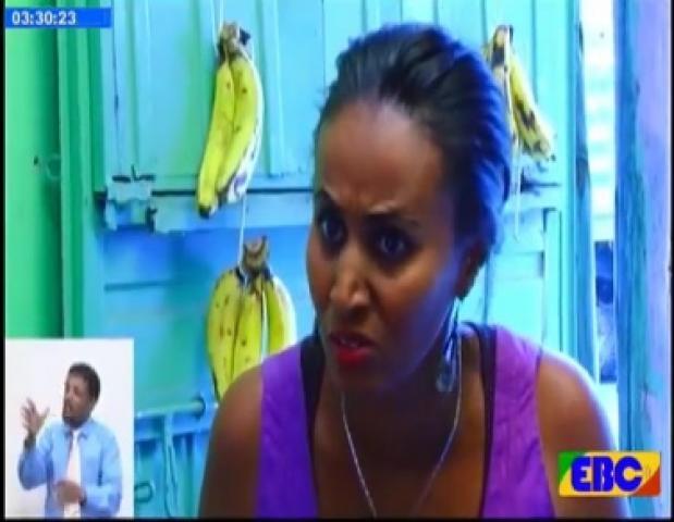 Chilot: Ethiopian Drama, January 2016