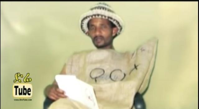 Kukusha: Zena Alubalta - Ethiopian Comedy