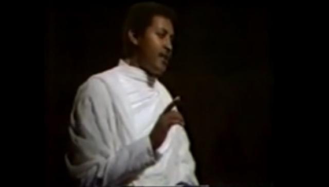 Neway Debebe - Yekibre Memekia (1982 E.C.) Ethiopian Oldies