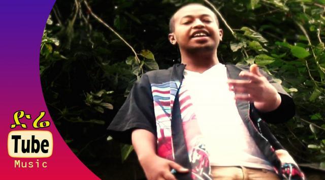 Khalid - Real Deal - New Ethiopian Hip Hop 2016