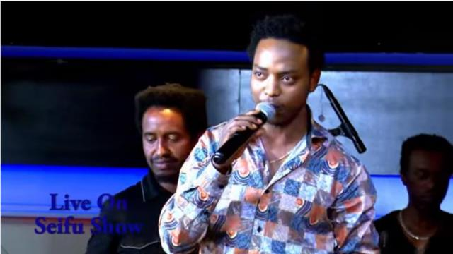 The Ethiopian Idol show star Mastewal performs Live On Seifu Show