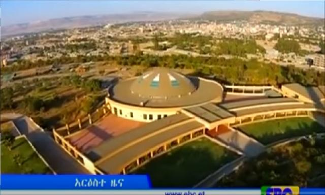 The Latest 1PM Amharic News From EBC December 6, 2016
