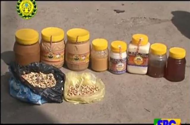 Ethiopia:Suspects arrested for mixing food products with other products