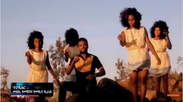 Muez G/medhin /Muji/ - Jigna Yelen Ab Fkri (ጅግና የለን ኣብ ፍቕሪ) New Tigiriga Music Video 2015