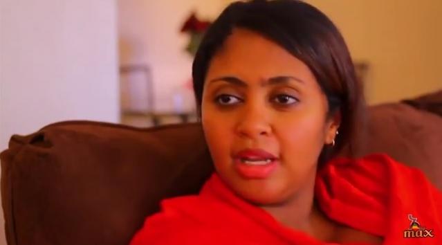 New Ethiopian short Film Tera (ጠራ) 2015