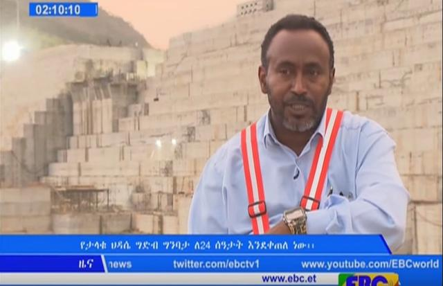 Ethiopia Makes Progress on the Grand Ethiopian Renaissance Dam Project
