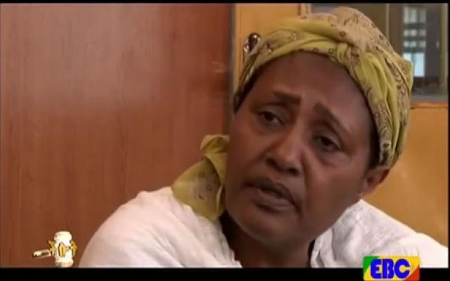 Chilot Ethiopian Drama October 21, 2015