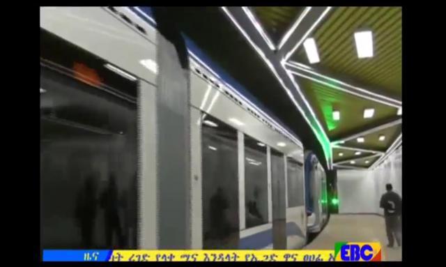 Addis Light Railway started Service till midnight