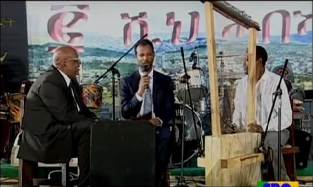 Ethiopia: New Music Instrument invented
