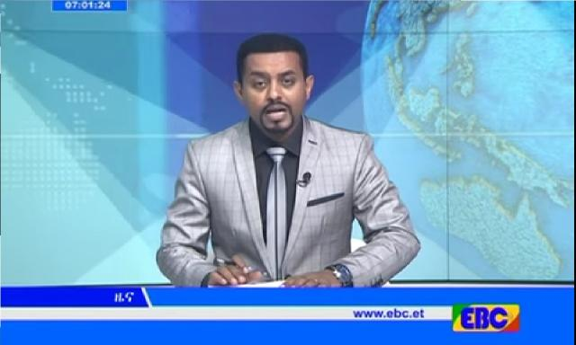 The Latest 1PM Amharic News From EBC October 23, 2016