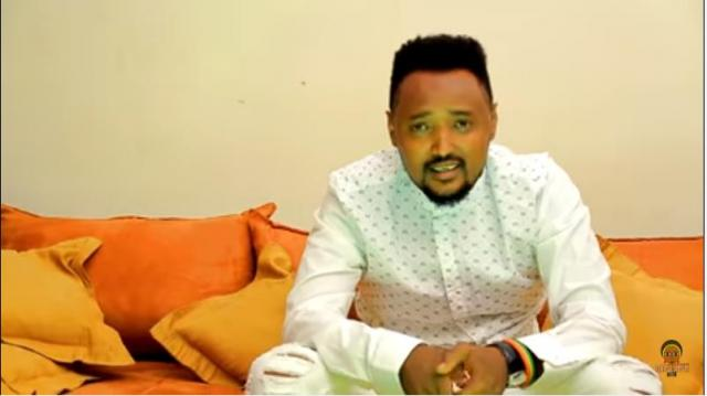 Michael Guyassa (Mico) - Ahun Ahunma (አሁን አሁንማ) - New Ethiopian Music Video 2016