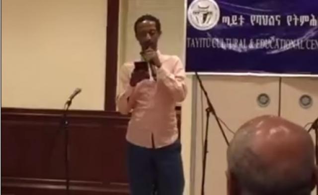 Must Watch! Amazing Poem by Sifraye Tilaye - Facebook Ena Tidar