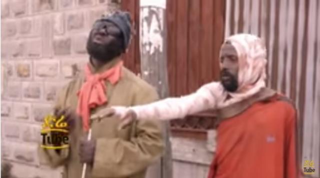 Funny Scene from Ethiopian Movie Chombe ቾምቤ