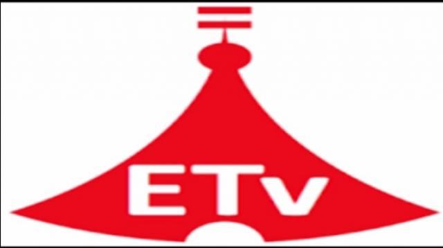 Simeneh Getaneh - Ethiopian national media station ETV's 51 years anniversary 2015