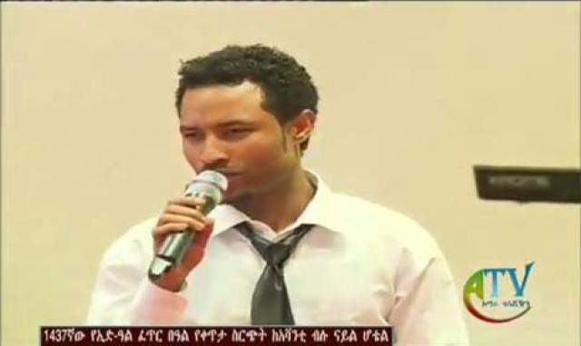 Comedian Azmeraw: New Ethiopian Comedy 2016 - Eid Holiday