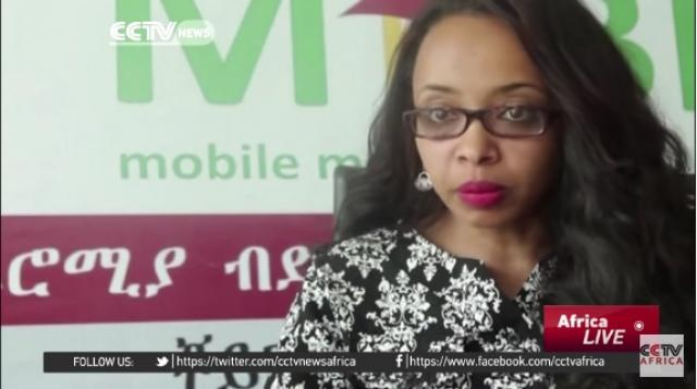 Ethiopia banks on mobile money for financial growth - CCTV Africa