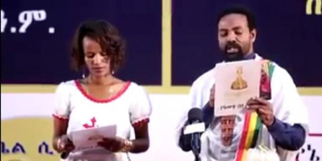 Ethiopia: Great poetic message to all Ethiopians by Abebaw
