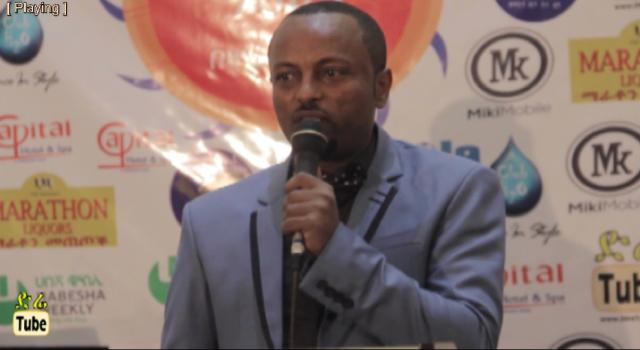 Zami FM 90.7 Radio Addis Music Award at Capital Hotel, Addis Ababa, 2015